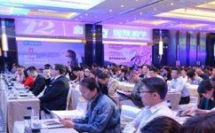 2017年中国国际家庭教育论坛举行