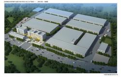 甘肃佛慈药源产业发展有限公司天然药物产业园万吨中药饮片加工生产基地项目