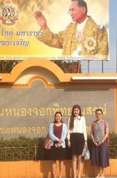赴泰国大学国际汉语教师
