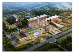 务川县人民医院整体搬迁项目