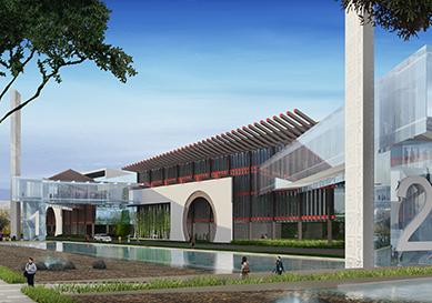 东阿阿胶生物科技产业项目