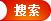 万博app官方下载苹果亚国际贸易(北京)有限公司