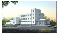 国药中生兰州公司实验动物楼改造项目