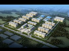 吉林升通化工有限公司年产150吨医药中间体项目