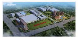 贵州神奇药业有限公司生产研发基地工程