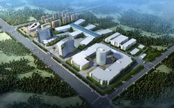 肇庆市海王健康生物科技有限公司生产基地项目