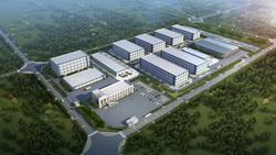 重庆市化工研究院精细化工中试与产业化基地搬迁改造项目