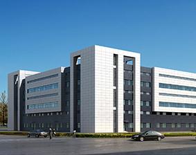 国药中生长春生物制品研究所工业园区生物医药产业化基地(一期)建设项目