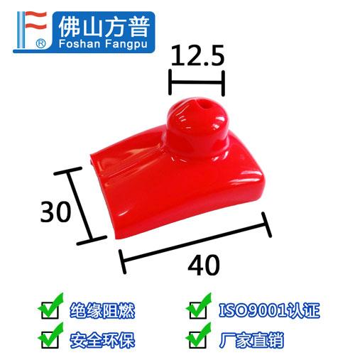 蓄电池30宽铜排护套DCH30-12-21