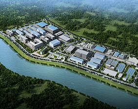 北大方正集团西南合成制药厂和大新药业有限公司整体环保搬迁项目