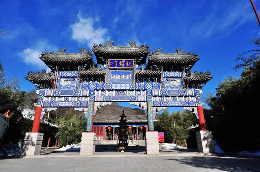 北京包车去红螺寺攻略