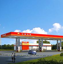 凤龙加油站