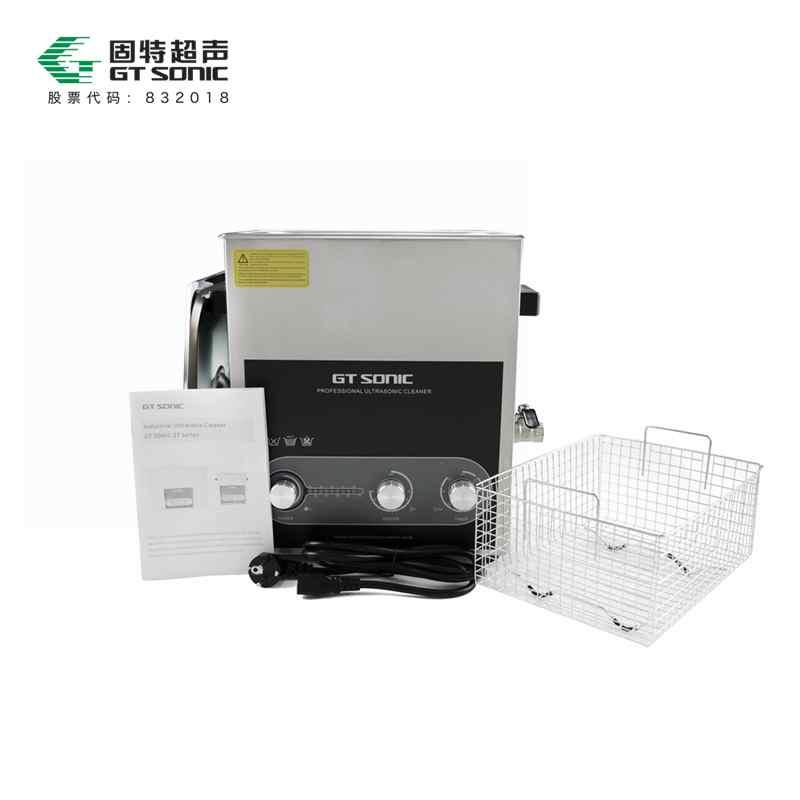 ST型-小型工業標準超聲波清洗機