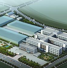 云南白药集团股份有限公司原料药中心建设项目
