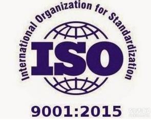 ISO9001必威精装版官网下载咨询
