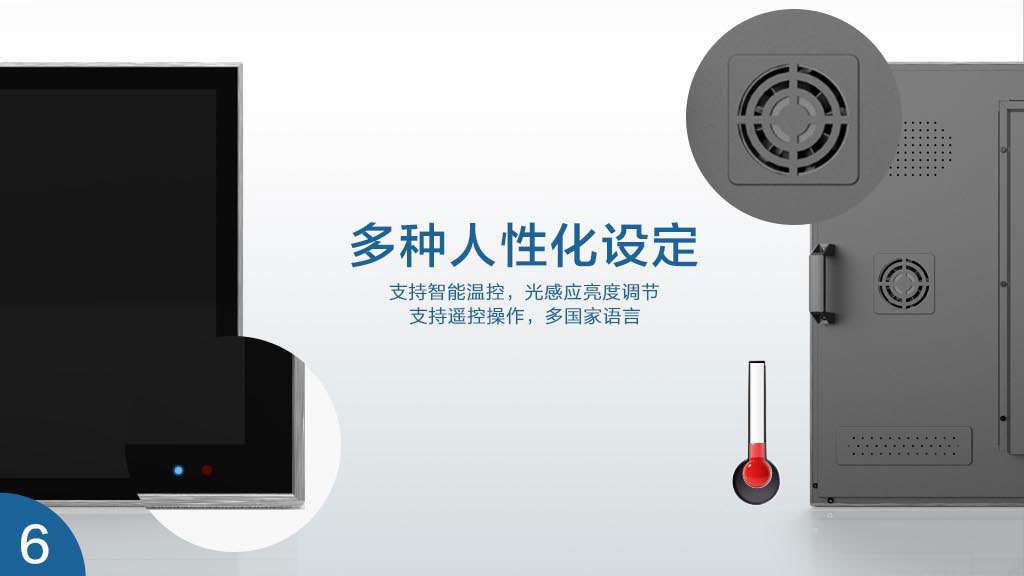 UZ980HT/红外触摸一体机
