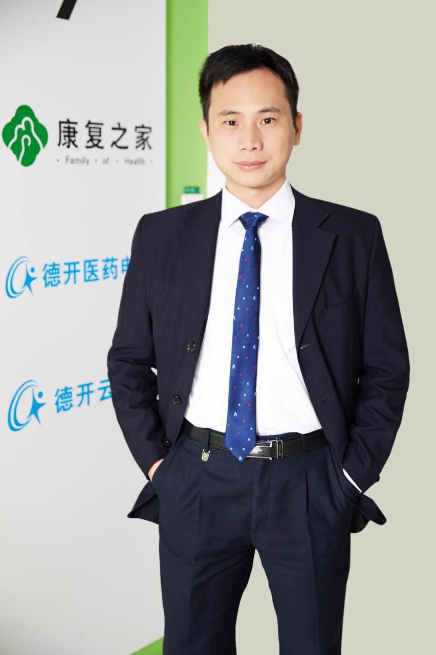 Mr.Xia Yu
