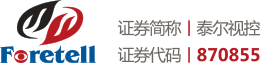 拼接屏廠家,深圳富泰爾智能設備有限公司