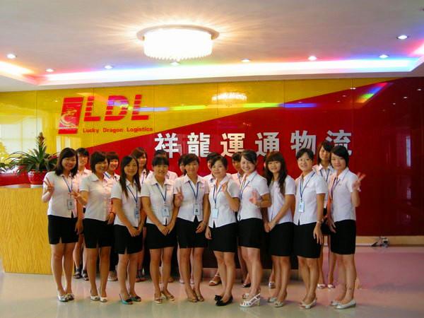 恭贺祥龙运通I5国际快递系统成功上线