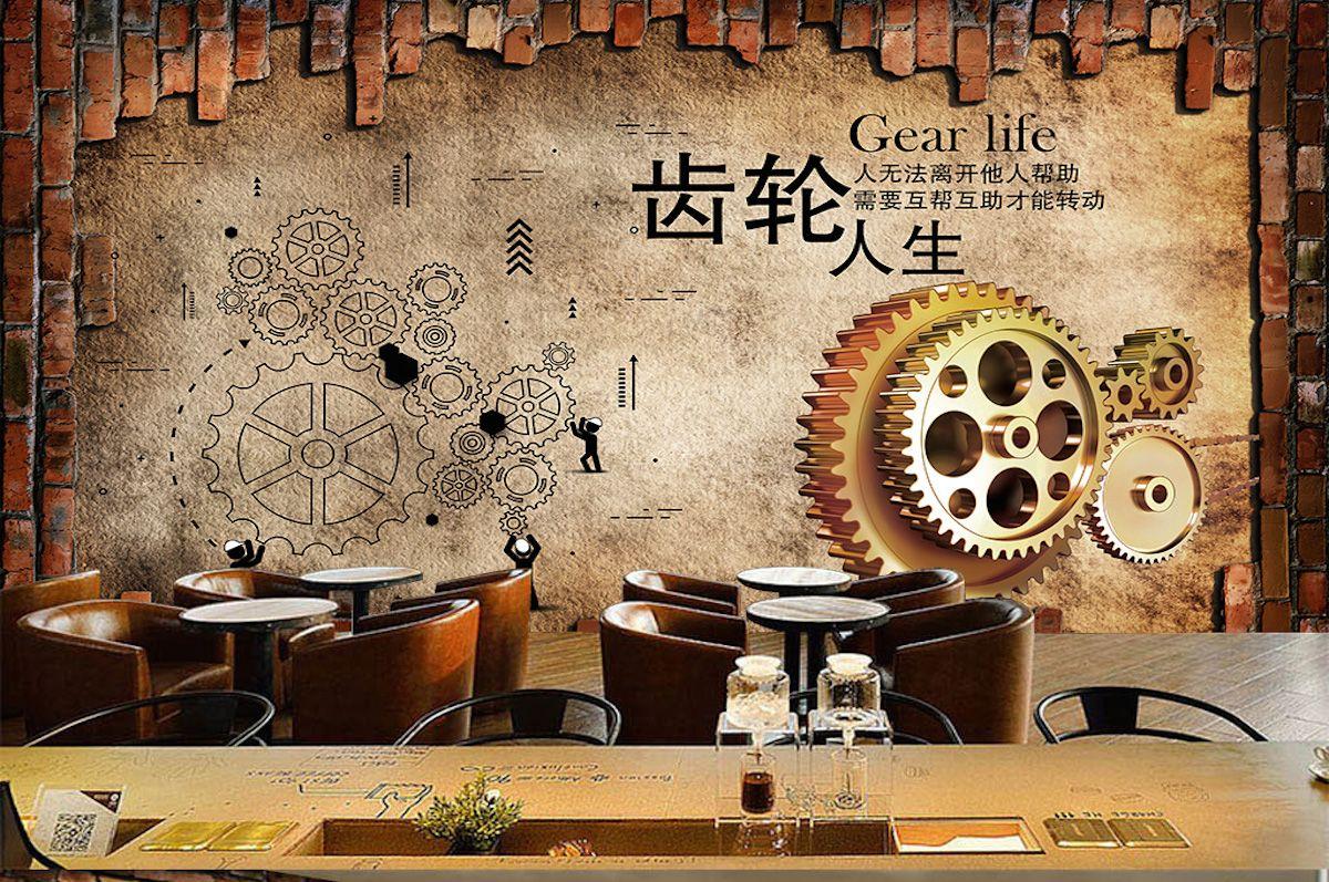 酒吧主题壁画JB045