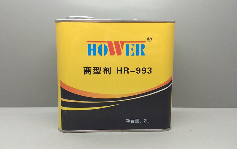 离型剂/HR-993