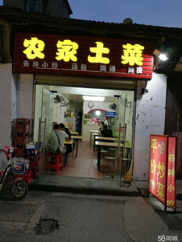 武昌区明伦街旺铺餐饮店