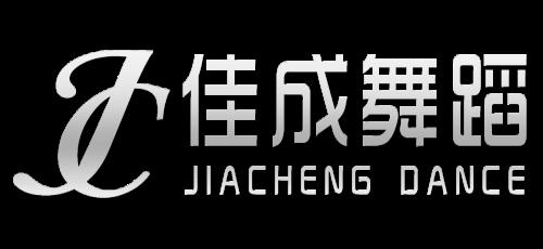 广州佳成文化传播有限公司