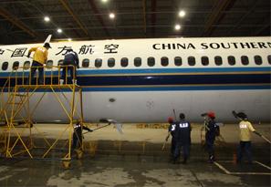 DRJ-2飞机表面清洗剂
