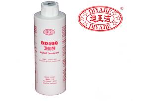 BD500卫生剂