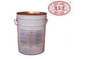 BD600多用途安全溶剂
