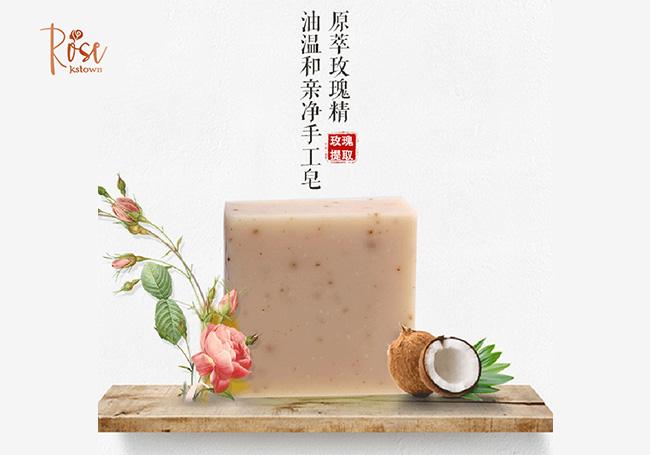 ROSE——原萃万博网页版地址manbetx官方网站温和亲净手工皂