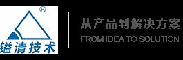 深圳黎明镒清图像技术有限公司