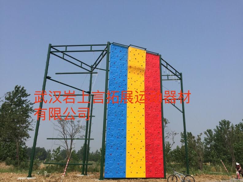 安徽滁州大墅龙山拓展基地