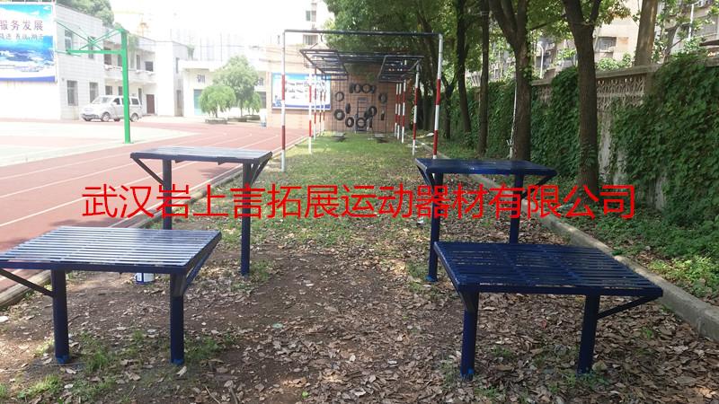 长江航运交通警察培训学校验收