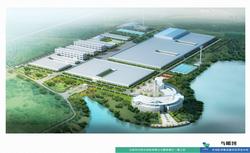 江西东风药业股份有限公司整体搬迁一期工程