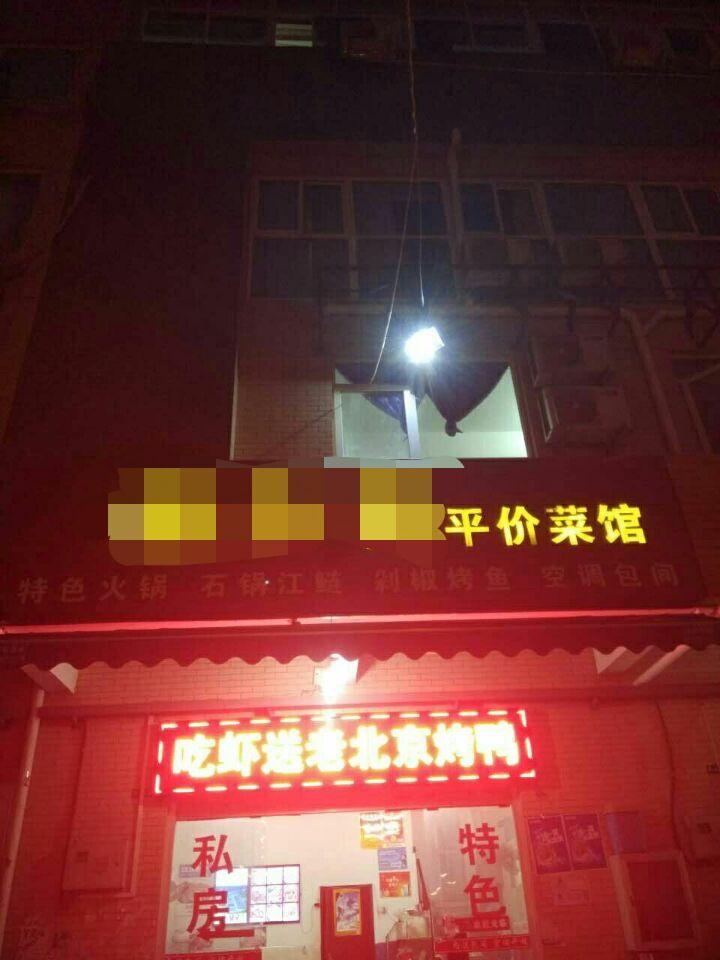 大型工厂旁150平盈利餐饮店转让