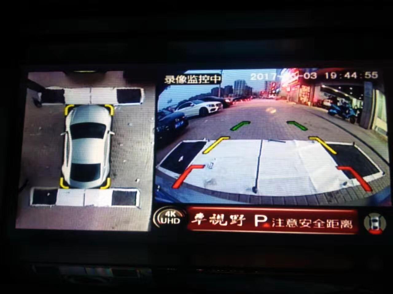 车视野360全景-4K系列安装案例
