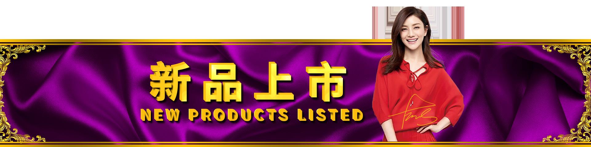 上海梦谷建材科技有限公司