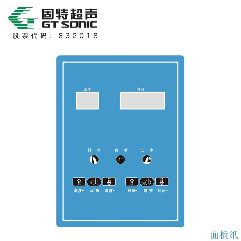 KMH1 醫用數碼超聲波清洗機