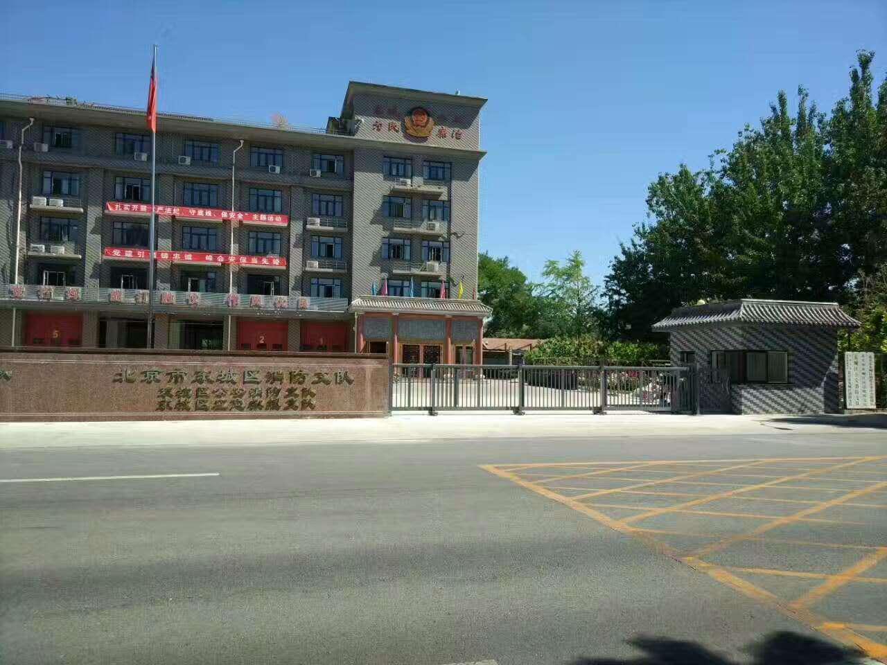 因信念而屹立——北京市东城区消防支队863平移门-刷卡小门