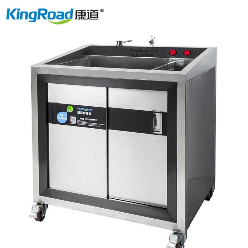 KD-商用超聲波解毒清洗機(單槽)