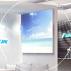 河南洋溢阳光新能源科技有限公司