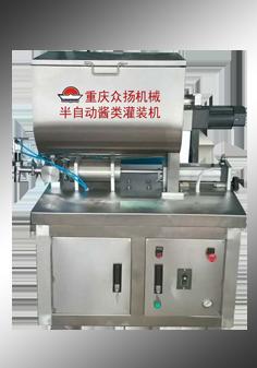 红油火锅底料/半自动酱类灌装机
