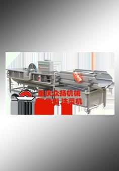 豪华型涡流式洗菜机