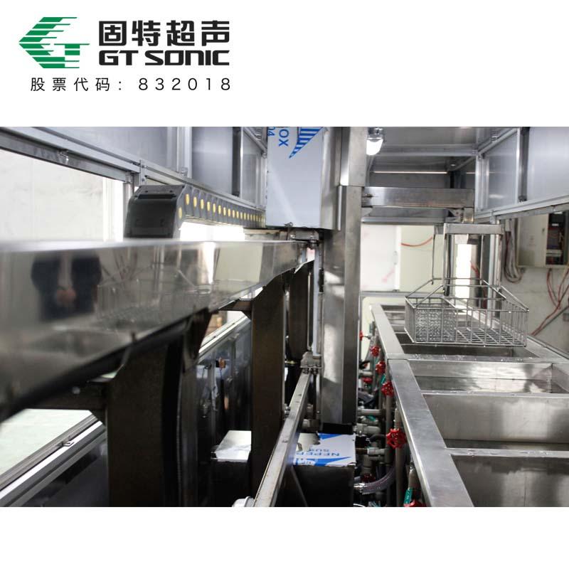 全自动铁路车辆制动阀超声波清洗机