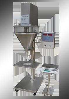 YG-C1型自动定量粉剂包装机