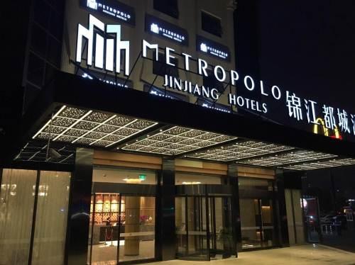 上海锦江都城酒店