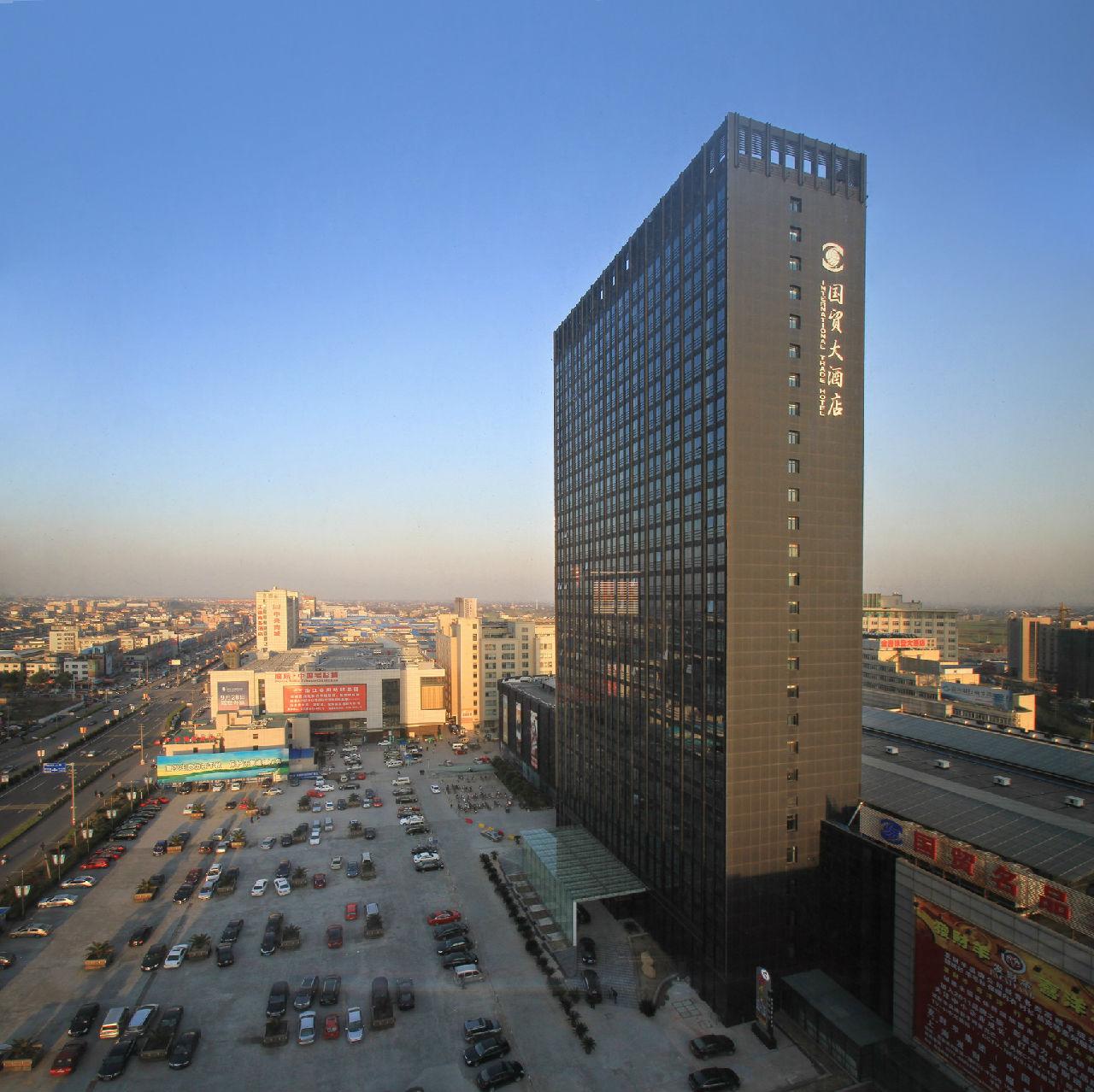 桐乡濮院国贸大酒店