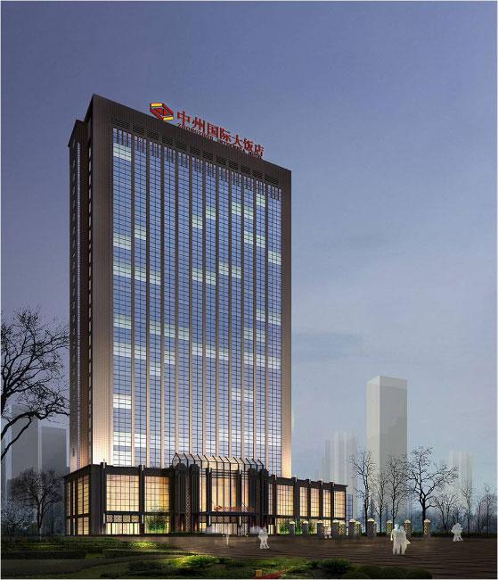 中州国际饭店