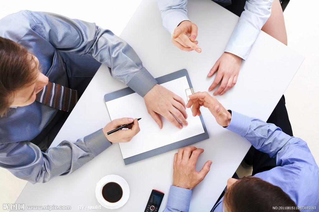 必发888平台(长沙)基金管理有限公司